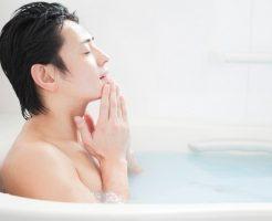 包茎手術後のお風呂、入浴の制限について【静岡の悩み】