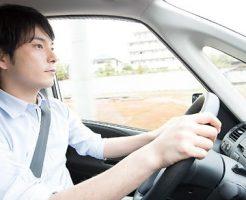 包茎手術後に車の運転は出来る?【静岡の悩み】