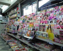 包茎手術は週刊誌によくある価格で本当に出来る?(静岡の悩み)