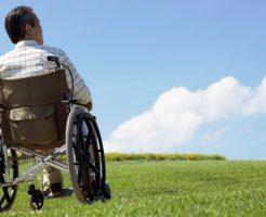 包茎手術は車椅子生活の人も出来るの?(静岡の悩み)
