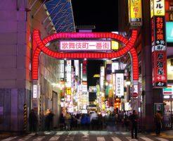静岡で風俗で真性包茎を教えてもらった!
