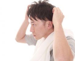 20代で髪が薄い男の生活で何が悩み?【静岡】